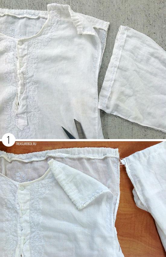 Как переделать рубашку своими руками