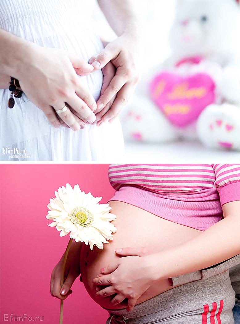 День беременность картинки