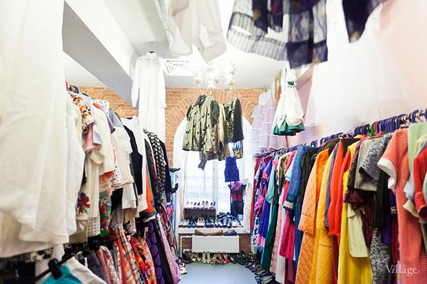 Магазин Винтажной Одежды