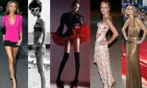 Что носить если ноги худые