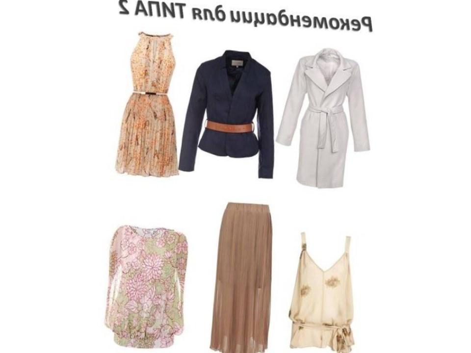 Одежда Для Полных Песочных Часов