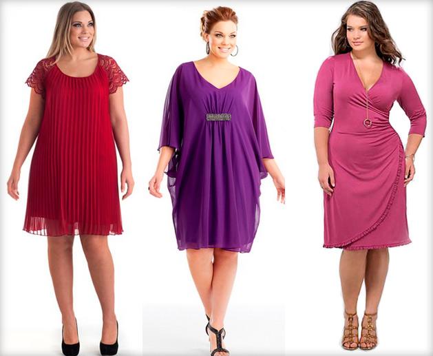Одежда Для Полных Невысоких Женщин
