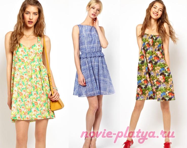 Мода Лето Сарафаны 201