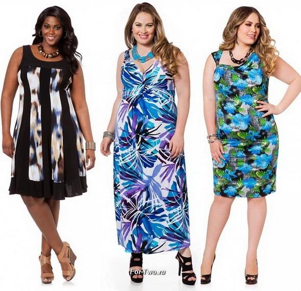 Модная Одежда Для Полных Женщин В Мариуполе