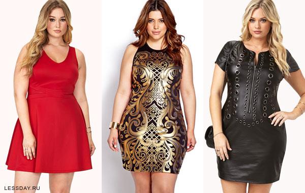 Купить Платье Для Полных На Корпоратив
