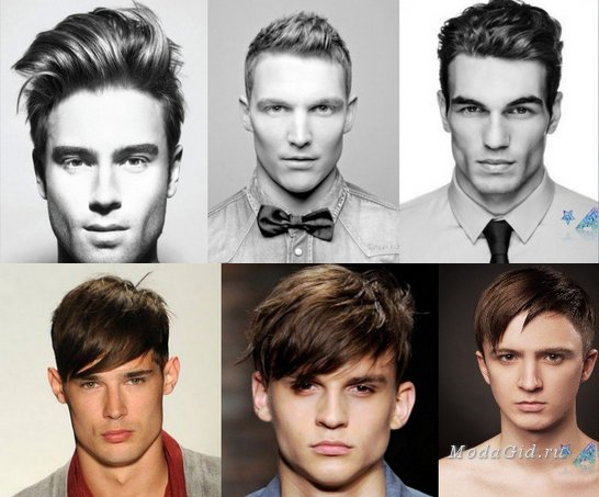 Стильные и модные прически мужчинам