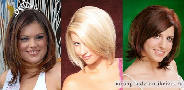 Прическа с средними волосами полной девушке