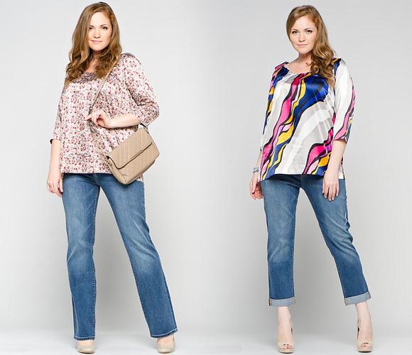 Одежда Из Джинсы Для Полных Женщин