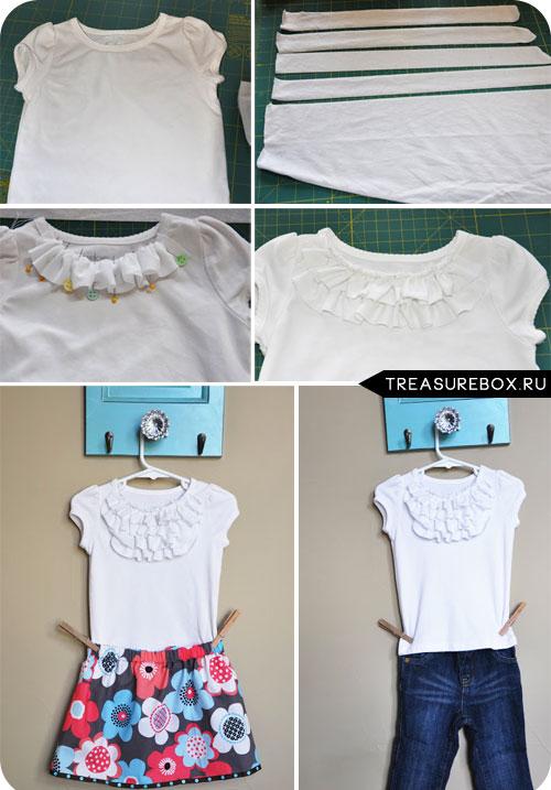 Как сделать что бы футболка стала меньше