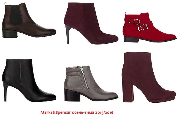 Модные тенденции осени обуви