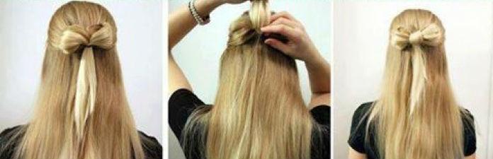 Прически в домашних условиях своими руками на длинные волосы за 5 минут