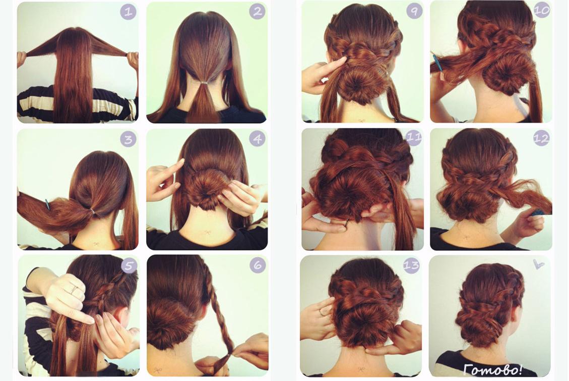 Прическа шишка на средние волосы