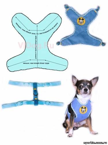 Одежда для собак сделать самому - Техно ответ