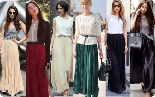 Что носить с длинной юбкой в пол